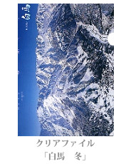 clearfile_05