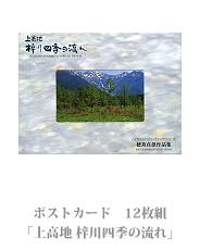 postcard_04