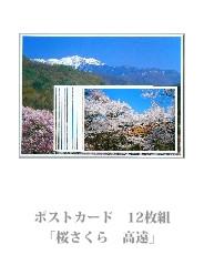 postcard_18