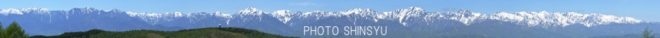 聖山からの大展望超巨大データ(元画像47164×6981px)