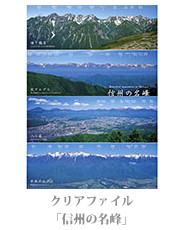 clearfile_02n