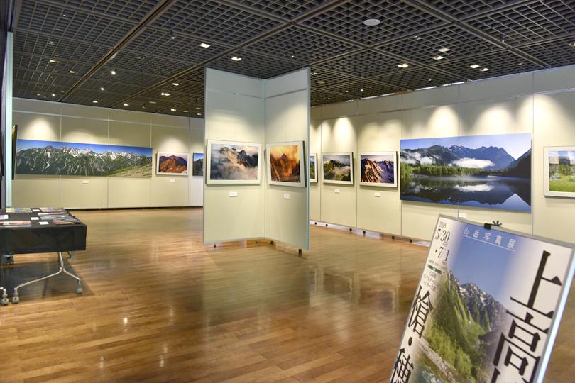上高地インフォメーションセンター写真展