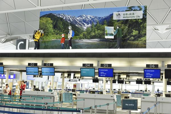 中部国際セントレア空港ロビーに巨大写真(3m×8m)