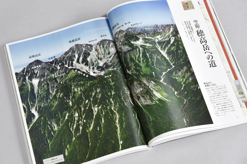 横尾上空から見ると涸沢カール地形と穂高連峰の全貌が見渡せる