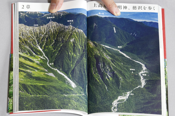 上高地から明神、徳沢へのルート