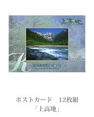 postcard_03