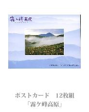 postcard_07