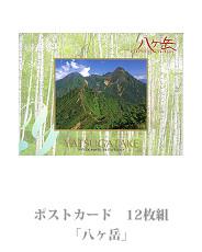 postcard_08