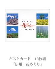 postcard_14