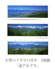 postcard_19