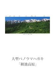 postcard_21